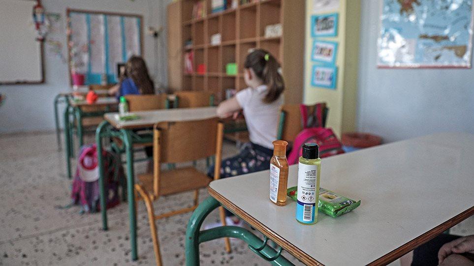 Ζαχαράκη: «Τα σχολεία θα κλείσουν μόνο αν υπάρξει σωρεία κρουσμάτων»