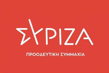 ΣΥΡΙΖΑ Αιτωλοακαρνανίας για εμβολιαστικές γραμμές: Ανέφικτοι σχεδιασμοί σε βάρος των πολιτών