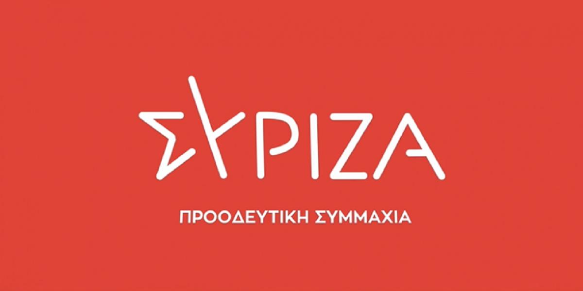 ΣΥΡΙΖΑ Αιτωλοακαρνανίας για εμβολιασμούς υγειονομικών: Στην επικοινωνία άριστα 10 – στην κοινωνία 0