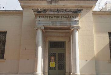 Δήμος Αγρινίου: Παρατείνεται έως την Παρασκευή 6/8 η διάθεση των κλιματιζόμενων χώρων