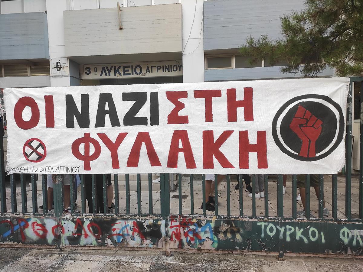 Υπό κατάληψη πολλά σχολεία του Αγρινίου- Αντιφασιστική στο 3ο Λύκειο