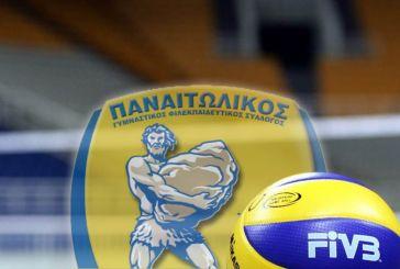 """Παναιτωλικός: Οι δυσκολίες για τη Volley League – """"Δεν πωλείται η ομάδα"""" λέει ο πρόεδρος του Παμβοχαϊκού"""