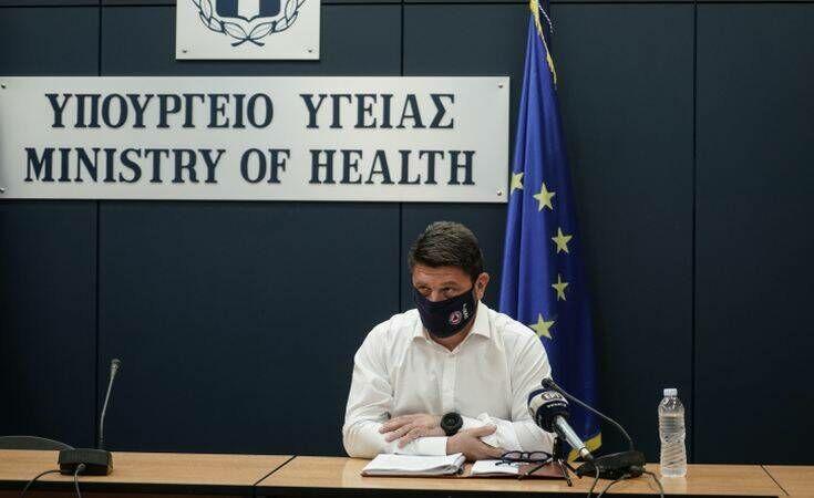 Κορωνοϊός: Ζωντανά η ενημέρωση από το Υπουργείο Υγείας