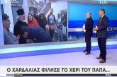 Ο Χαρδαλιάς στην Καρδίτσα: Φίλησε το χέρι παπά, για μάσκα… ούτε λόγος