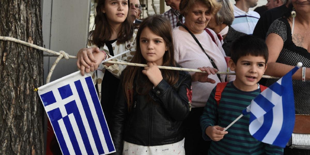 28η Οκτωβρίου: Πώς θα εορταστεί στα δημοτικά σχολεία φέτος η εθνική επέτειος