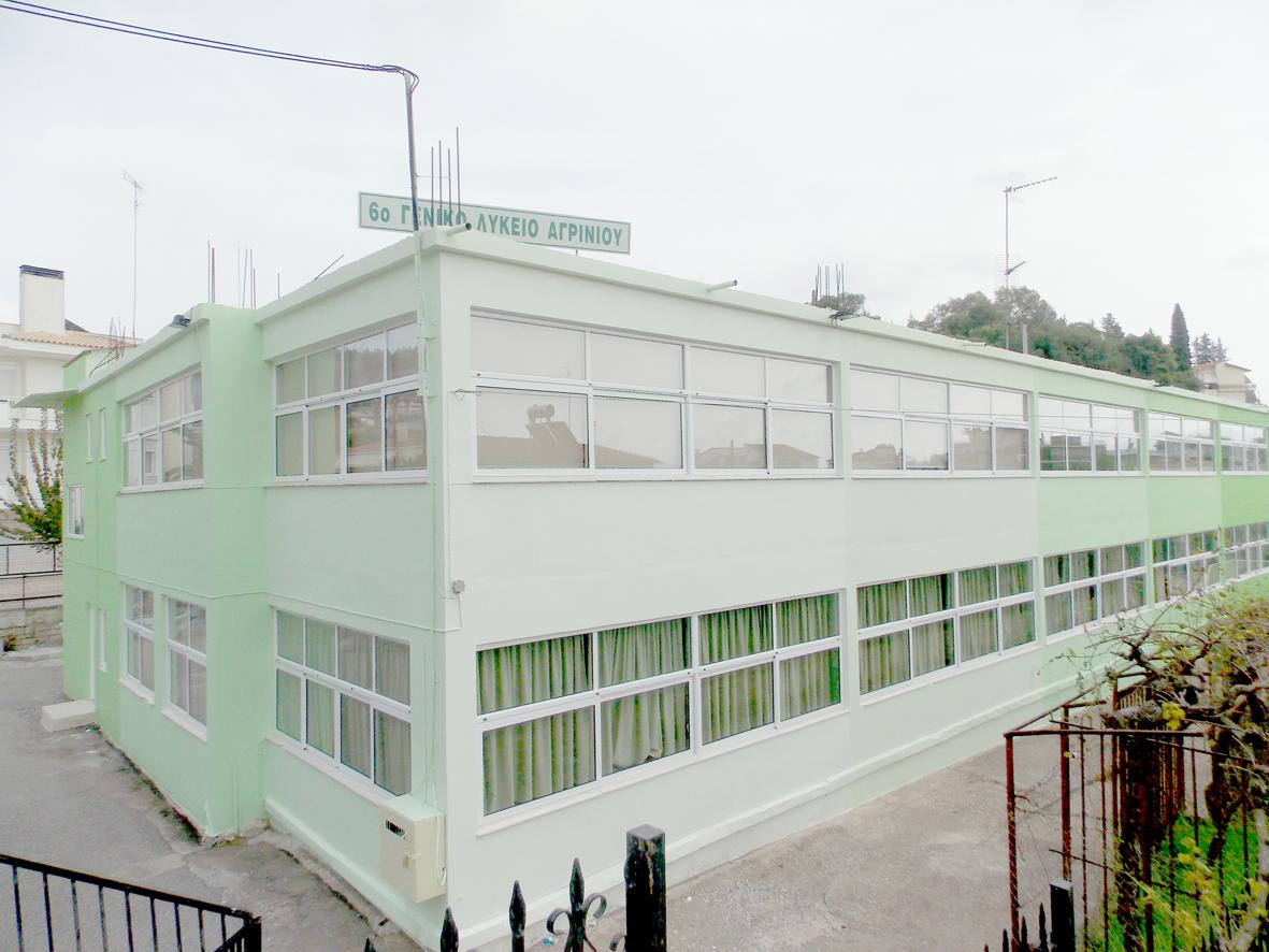 Δεν επεκτείνεται στο Αγρίνιο το δίκτυο των πρότυπων σχολείων- Αντέδρασαν και οι καθηγητές του 6ου ΓΕΛ