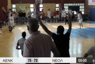 Παρανοϊκό φινάλε στο Νέα Κηφισιά – Ληξούρι για τη Β' Εθνική μπάσκετ ανδρών (βίντεο)