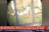 Kινητοποίηση των αρχών μετά το βίντεο για κακοποίηση ζώων σε φάρμα του Αγρινίου