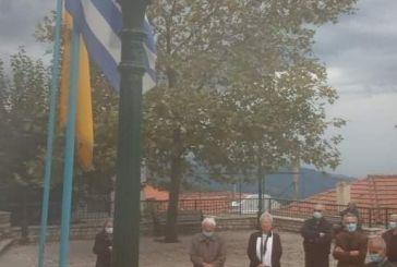 Ο εορτασμός της 28ης Οκτωβρίου στην Ανάληψη Τριχωνίδας