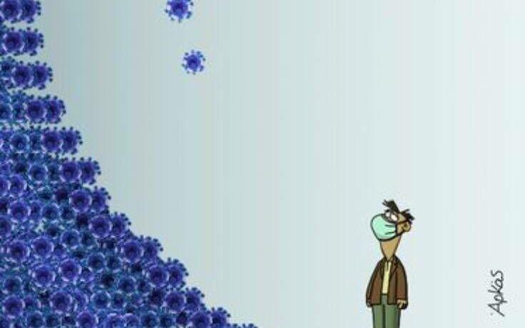 Το σκίτσο του Αρκά για τα 1.259 κρούσματα κορονοϊού