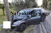 Ναύπακτος: Αυτοκίνητο έπεσε πάνω σε κολόνα της ΔΕΗ – Χωρίς ρεύμα η ανατολική πλευρά της πόλης