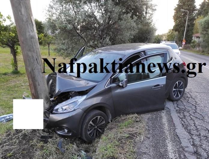 Ναύπακτος: Αυτοκίνητο έπεσε πάνω σε κολόνα της ΔΕΗ – Χωρίς ρεύμα τμήμα της πόλης