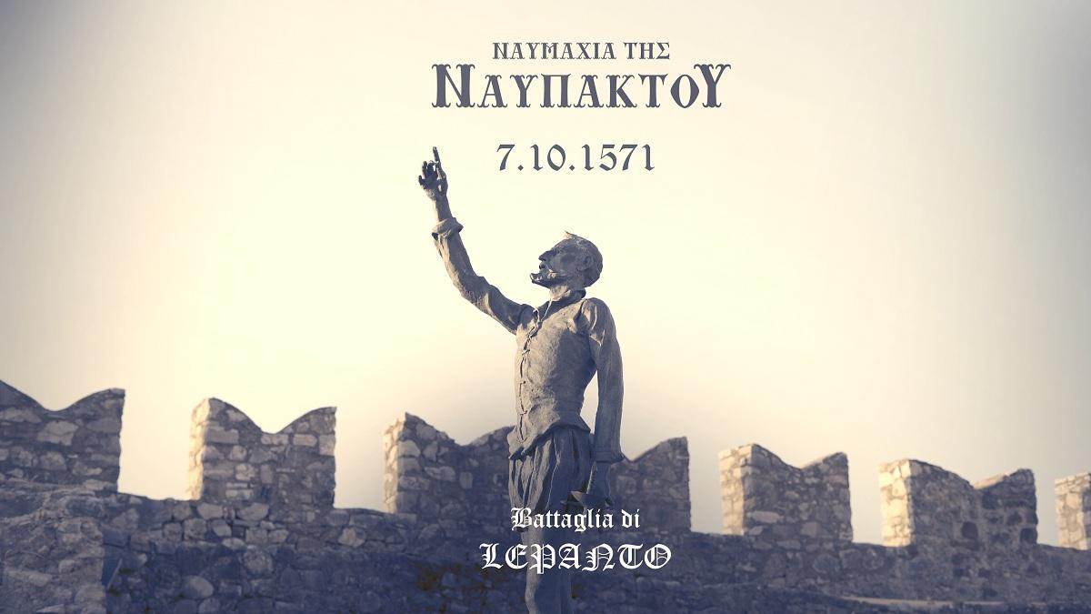 Το video-αφιέρωμα του δήμου Ναυπακτίας για την 449η Επέτειο της ιστορικής Ναυμαχίας της Ναυπάκτου
