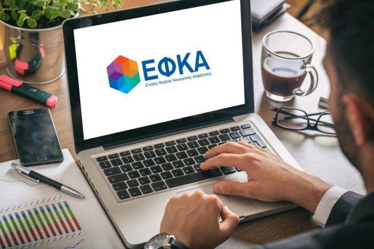 Έτσι θα δείτε στο efka.gov.gr τα αναδρομικά που θα πάρετε