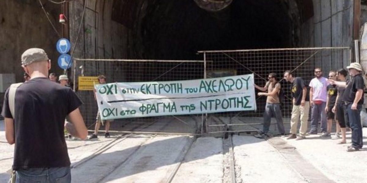 Συντονιστική κατά της εκτροπής του Αχελώου: Να σταματήσει κάθε συζήτηση για την επανέναρξη των έργων