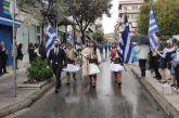 28η Οκτωβρίου στο Αγρίνιο με περηφάνια αλλά… στην σκιά του κορονοϊού (φωτορεπορτάζ)