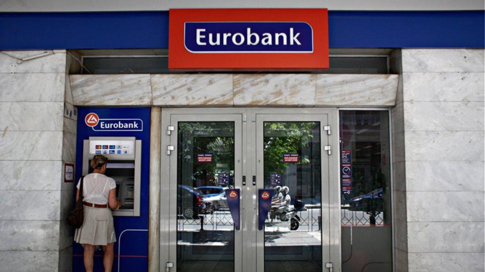 Διαψεύδει η Eurobank πως χάκερς «έσπασαν» το web banking