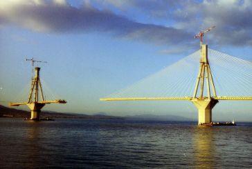 Όταν ακόμη έπεφταν… μπετά στη Γέφυρα Ρίου-Αντιρρίου