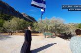 28η Οκτωβρίου: Στο Καστελόριζο κυματίζει η μεγαλύτερη ελληνική σημαία