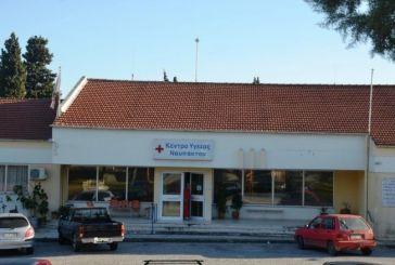 «Για δέκα εμβόλια στη Θεσσαλονίκη έγινε χαμός κι εδώ για 120 δεν τρέχει τίποτε;»