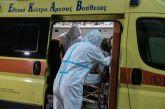 ΕΟΔΥ: Εκρηκτική άνοδος με 865 νέα κρούσματα, 12 στην Αιτωλοακαρνανία