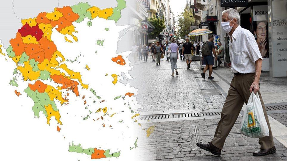 Κορωνοϊός: Οι 9 περιοχές που περνούν στο «πορτοκαλί» – Πότε ξεκινούν τα lockdown