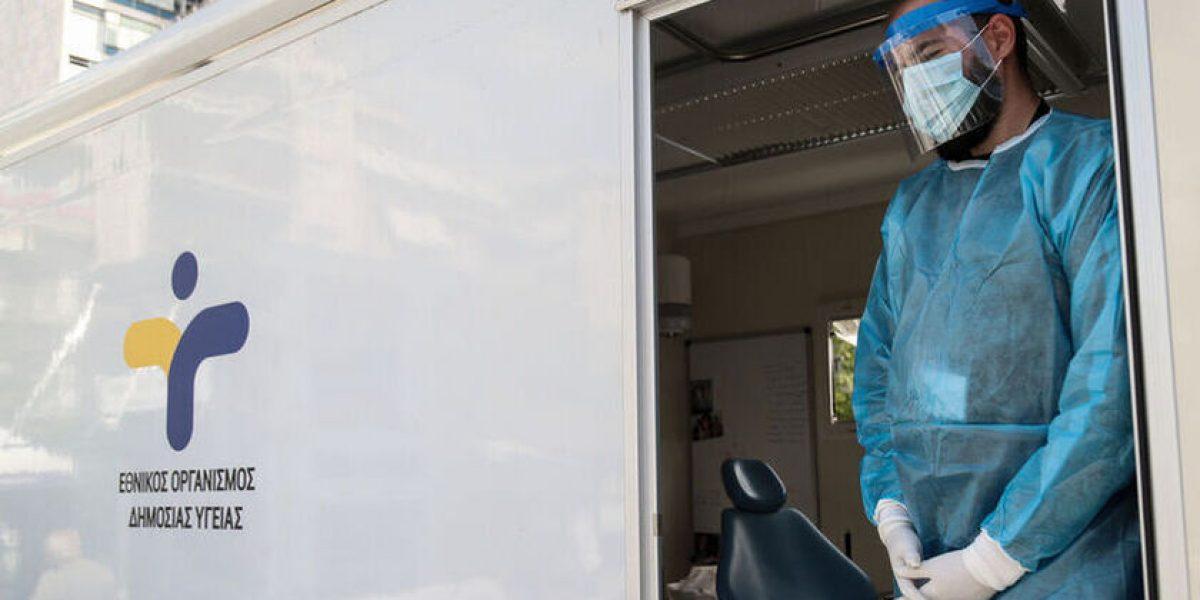 Αγρίνιο: καθημερινά από την Τρίτη δωρεάν δειγματοληψίες για τον κορονοϊό