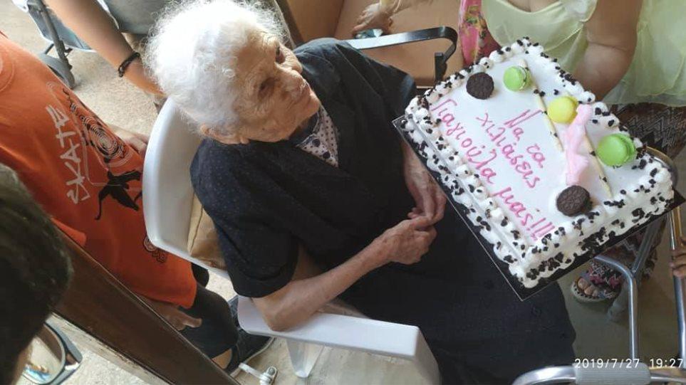 «Έφυγε» σε ηλικία 115 ετών η γηραιότερη Ελληνίδα