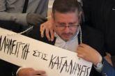Θύελλα αντιδράσεων για τον προπηλακισμό του πρύτανη της ΑΣΟΕΕ