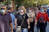 «Το νέο μέτρο της γενικής χρήσης μάσκας δεν αφορά την Αιτωλοακαρνανία»