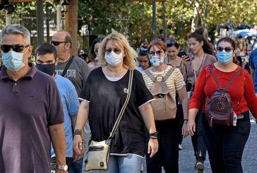 Καταργείται από την Πέμπτη η μάσκα στους εξωτερικούς χώρους – Τέλος τα self test για τους πλήρως εμβολιασμένους