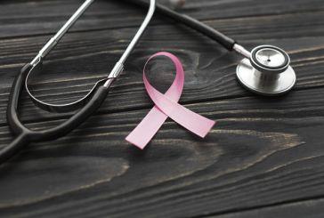 Διαδικτυακή ημερίδα για την πρόληψη και έγκαιρη διάγνωση του καρκίνου μαστού από το ΑΛΜΑ ΖΩΗΣ Ν. Αχαΐας
