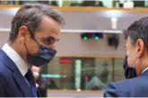 Νύχτα θρίλερ: Διεκόπη η Σύνοδος Κορυφής -Η Ελλάδα αρνείται το προσχέδιο