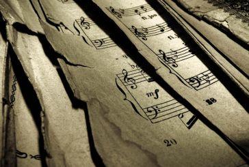 Περιφέρεια: Μουσικό εργαστήριο για νέους από 16 έως 35 χρόνων