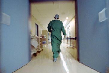 """""""Είμαστε ευγνώμονες στο προσωπικό του νοσοκομείου Αγρινίου"""""""