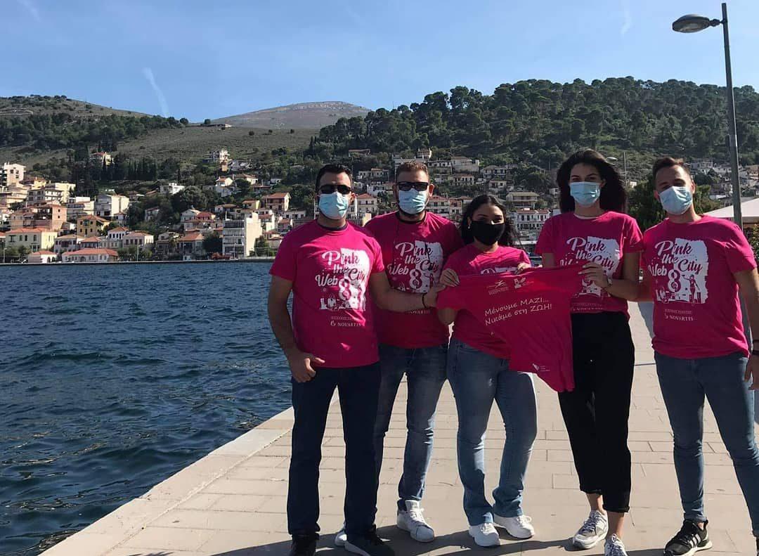 Δράση της ΟΝΝΕΔ Αιτωλοακαρνανίας κατά του καρκίνου του μαστού