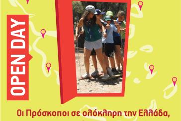 «Γνωρίστε τους Προσκόπους της Γειτονιάς σας» την Κυριακή στο Αγρίνιο