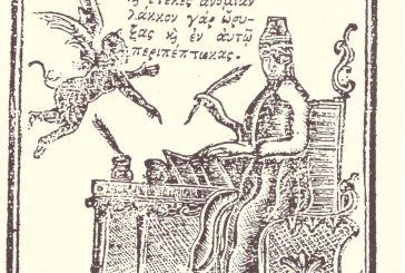 To σκίτσο του 1793 σκοταδιστών με τον Διάβολο κατά του Ακαρνάνα Χριστόδουλου Παμπλέκη επειδή στήριζε τον Ευρωπαϊκό Διαφωτισμό