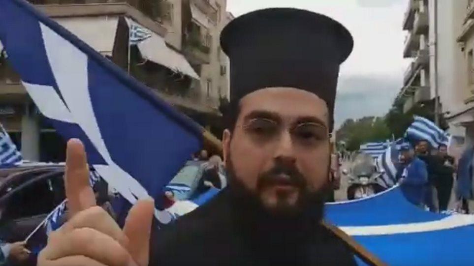 Τελικά στην Πάτρα… έκαναν παρέλαση – Η έξαλλη γυναίκα και ο ιερέας που πρωτοστάτησε