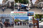 Πραγματοποιήθηκαν οι εκδηλώσεις της Επιτροπής Αγώνα ενάντια στην ΠΟΑΥ σε Μύτικα – Αστακό