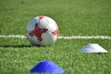 Γενική Γραμματεία Αθλητισμού: Αύριο η καταβολή της ενίσχυσης στα ερασιτεχνικά σωματεία