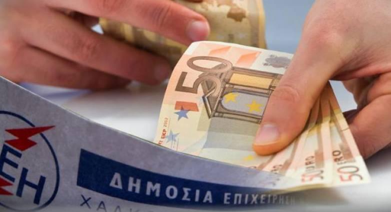 Δήμος Αμφιλοχίας: Χορήγηση ειδικού βοηθήματος επανασύνδεσης ηλεκτρικού ρεύματος