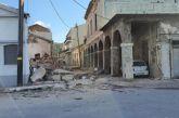 """Λιβανός για τον σεισμό στη Σάμο: """" Είμαστε όλοι δίπλα στους συνανθρώπους"""""""
