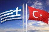 Δημοσκόπηση ΣΚΑΪ: Εφτά στους δέκα ανησυχούν για τις τουρκικές προκλήσεις