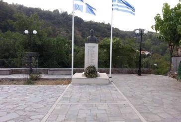Γιάννης Σταθάς και η πρώτη Ελληνική Σημαία που υψώθηκε με το λευκό σταυρό σε γαλάζιο φόντο
