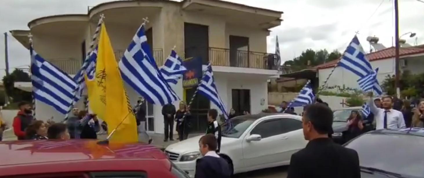 Mηχανοκίνητη πορεία στη Στράτο με τις «ευλογίες» της τοπικής εκκλησίας (βίντεο)