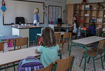 Υπουργείο Παιδείας: Δημοτικά και νηπιαγωγεία ανοίγουν τη Δευτέρα