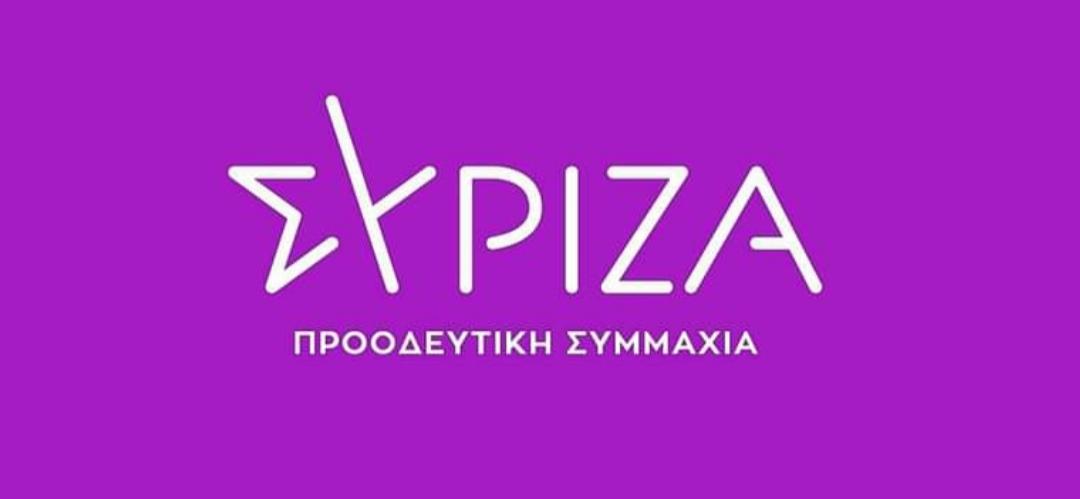 Οι προτάσεις του ΣΥΡΙΖΑ για την επανεκκίνηση του αθλητισμού στη χώρα