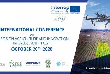 Στην Πάτρα το 2ο Διεθνές συνέδριο για τη Γεωργία Ακριβείας και την καινοτομία