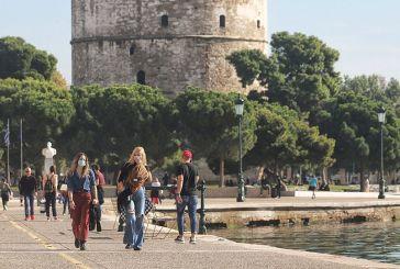 Τάσεις σταθεροποίησης σε Αττική και Θεσσαλονίκη – Την επόμενη εβδομάδα οι αποφάσεις για το lockdown